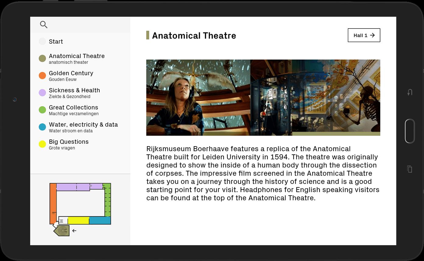 RIjksmuseum Boerhaave Tablet App
