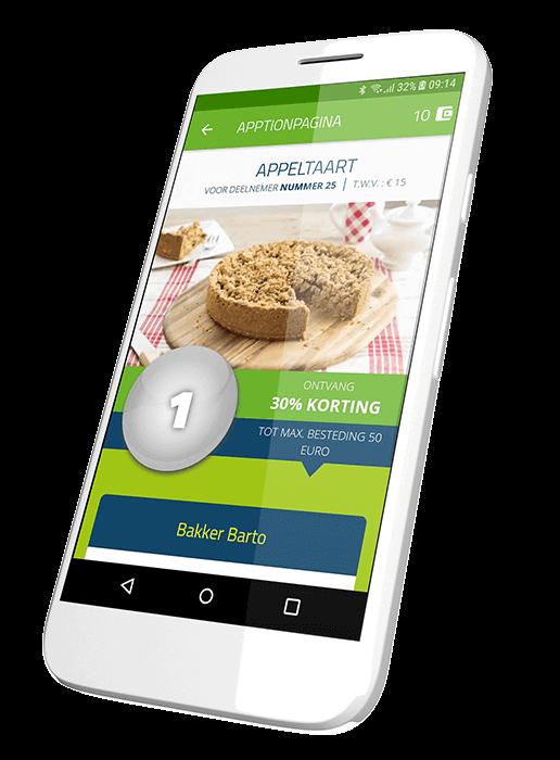 In-app advertentie app