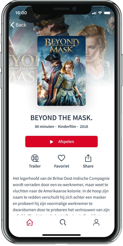 App design After
